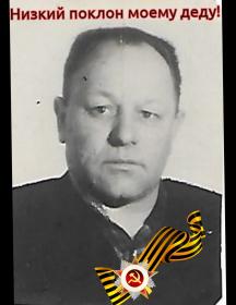 Орлов Иван