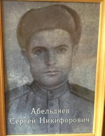Абельдяев Сергей Никифорович