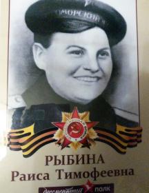 Романюк Раиса Тимофеевна