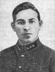 Рорат Александр Иосифович