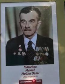Мамедов Мамед Мойла Оглы