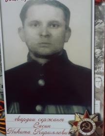 Васин Никита Кириллович