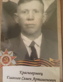 Глаголев Семён Артамонович