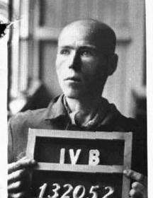 Марков Иван Павлович