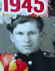 Калюжный Иван Иванович