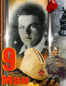 Жилкин Иван Сергеевич