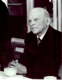 Башлев Александр Иванович