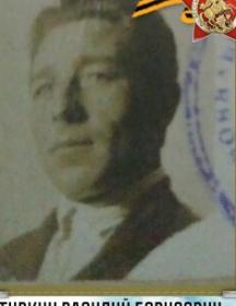 Стивкин Василий Борисович