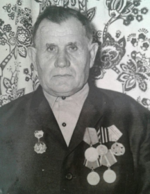 Авдеев Иван Леонтьевич