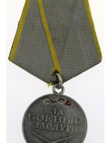 Котин Иван Фролович