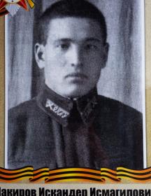 Шакиров Искандэр Исмагилович