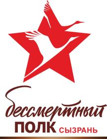 Бурдина (Разлейцева) Таисия Ивановна