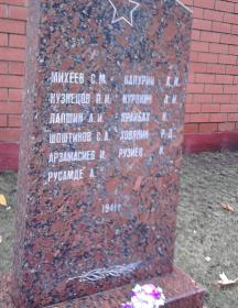 Лапшин Андрей Иванович