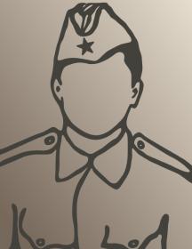 Остапенко Григорий