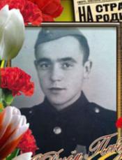 Антонов Николай Владимирович