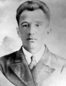 Игнатенко Архип Моисеевич