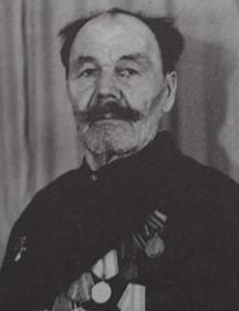 Нетесов Кузьма Парфенович
