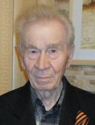 Вепрев Виктор Иванович