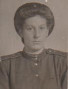 Ершова Алевтина Дмитриевна