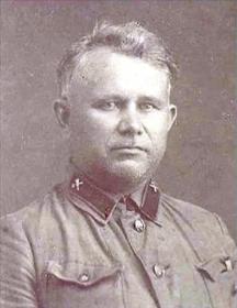 Комиссаров Архип Романович