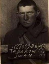 Табаков Иван Михайлович