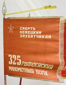 Багин Александр Дементьевич