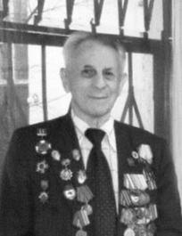 Погребинский Нинел Матвеевич