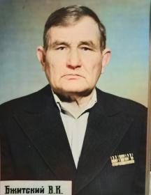 Бжитский Василий Константинович