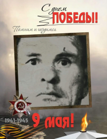 Карсканов Матвей Иванович
