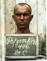 Потемкин Александр Иванович