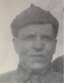 Куницын Сергей Иванович