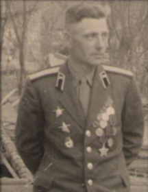 Бартев Григорий Степанович