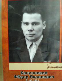 Канунников Федор Яковлевич