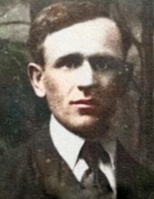 Эйсмонт Иосиф Николаевич