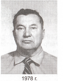 Силаев Василий Андреевич