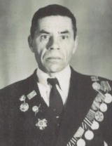 Серболин Михаил Данилович