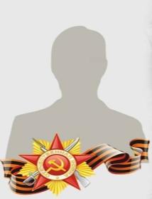 Тулянцев Андрей Васильевич