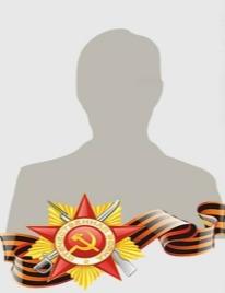 Якушев Алексей Никандрович