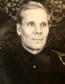 Лысак Григорий Андреич
