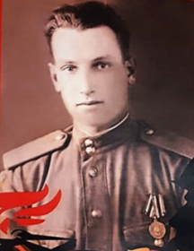 Буц Иван Герасимович