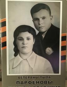 Парфеновы Мария И Владимир