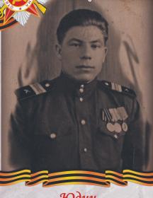 Юдин Николай Тихонович