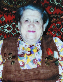 Цуканова (Мишина) Александра Ефремовна