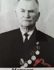 Матвеев Исай Семёнович