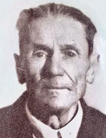 Горохов Иван Александрович