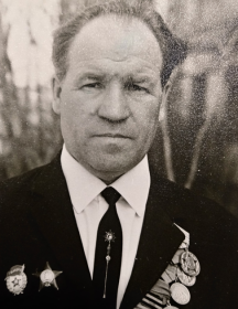 Чебаков Иван Васильевич