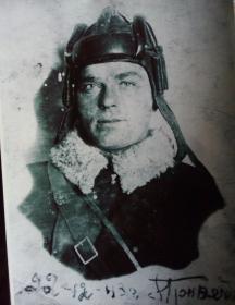 Герасименко Фёдор Максимович