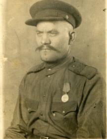 Вовненко Василий Данилович