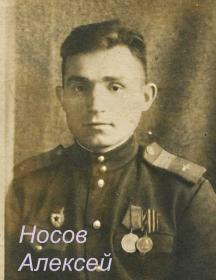 Носов Алексей Фёдорович
