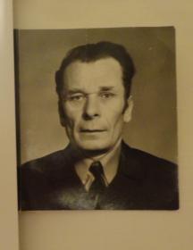 Лазаренко Владимир Иванович